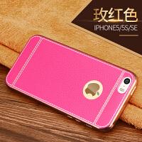 iPhone5 5S 5SE 手机壳/手机套/保护壳/保护套创意超薄裸机手感 荔枝皮纹 防指纹  防手汗 不油腻