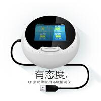 环境检测仪 甲醛 激光PM2.5 高精度温度湿度 青核桃Q系列
