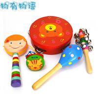 物有物语 拨浪鼓 木质皮质拨浪鼓婴儿摇铃新生儿宝宝玩具 0-1-3-6-12个月岁儿童玩具套装 益智玩具