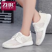 ZHR2017夏季透气小白鞋女网鞋韩版百搭平底单鞋休闲运动鞋女鞋潮G69