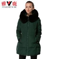 雅鹿羽绒服女中长款加厚修身韩版大毛领外套 YQ1101570