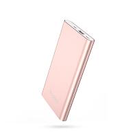 羽博充电宝薄可爱迷你便携通用聚合物手机创意小巧智能移动电源