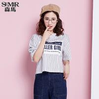 森马短袖衬衫 夏装 女士休闲上衣条纹字母印花衬衣韩版潮