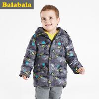 巴拉巴拉童装男童羽绒服小童上衣2016冬装新款儿童 羽绒外套