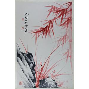 启功 中国当代著名书画家、教育家、国学大师 《朱砂竹石图》(老装老裱)