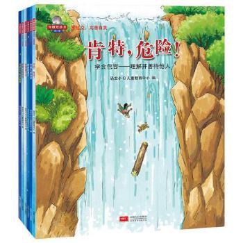 6册丽茜的春天儿童绘本3-6-9周岁家庭亲子情商早教绘本早教睡前故事书