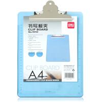 得力文具(deli)9252 板夹 书写垫板 文件夹板 板夹 办公用品 写字板夹 A4板夹