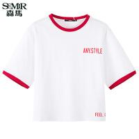 森马短袖T恤女2017夏装新款半袖上衣韩版宽松学生bf风字母体恤潮