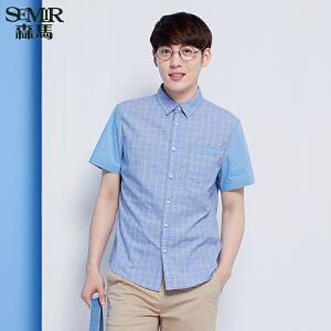 森马短袖衬衫 夏装 男士方领方格直筒拼接衬衣韩版潮寸衣