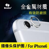 【全国包邮】benks iPhone6镜头保护圈 苹果6摄像头保护圈4.7 金属镜