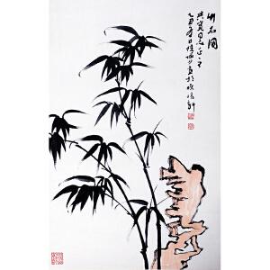 181陆俨少(款)   《竹石图》