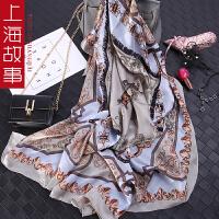 上海故事 真丝女士出游围巾春秋季缎面桑蚕丝 规格110大方巾礼品