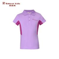 探路者TOREAD品牌童装 户外运动 夏装女童拼色速干POLO领短袖T恤儿童T恤