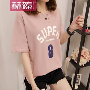 【赫��】2017夏季新款宽松t恤女短袖韩版字母数字圆领上衣体恤衫女H6721