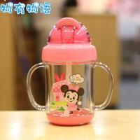 物有物语 儿童塑料杯 儿童宝宝可爱带手柄有刻度塑料吸管杯防漏耐用便携式随手杯水杯水具
