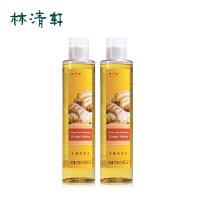 林清轩 生姜洗发水210ml*2  滋养头皮缓解干枯清洁 缓解头发分叉