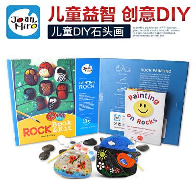 【一件包邮】【Joan Miro儿童礼物】美乐创意diy缤纷魔法石儿童画画套装A 石头绘画套装创意儿童生日礼物 高档精品盒包装创意diy缤纷魔法 开发儿童智力