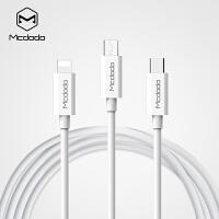 麦多多苹果安卓数据线Type-c一拖三oppor7多功能vivox6通用充电线