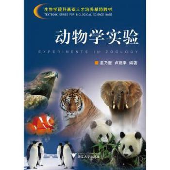 所属分类 图书 > 自然科学
