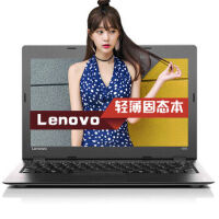 联想(Lenovo) IdeaPad100S 14英寸笔记本电脑(N3160 4G内存 256G固态硬盘 银色)win10