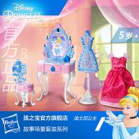 孩之宝 迪士尼公主故事场景套装摆件 女孩玩具生日礼物