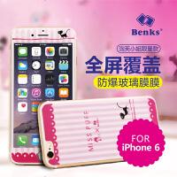 【全国包邮】benks iphone6钢化膜全屏苹果6钢化玻璃膜4.7彩色i6后背
