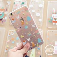 创意卡通苹果6s手机壳iphone6/plus磨砂防摔全包保护套可爱情侣女