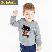 【6.26巴拉巴拉超级品牌日】巴拉巴拉童装男童长袖T恤小童宝宝上衣冬装儿童卡通T恤衫