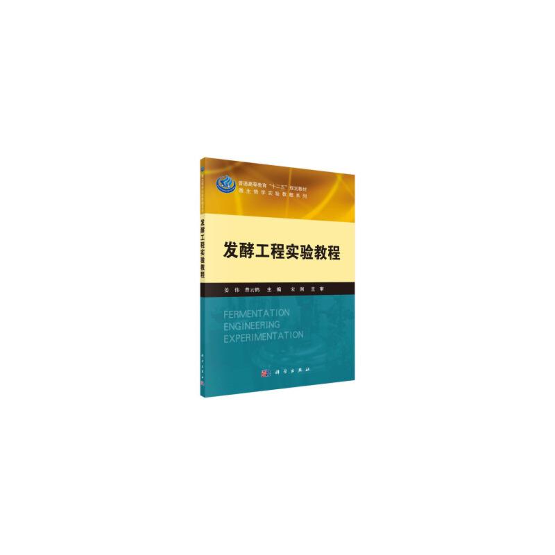 分享 送积分202 收藏商品          姜伟,曹云鹤出版社:科学出版社出