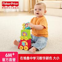 费雪叠叠乐 缤纷动物叠叠车Y8653婴儿早教益智玩具 婴儿玩具
