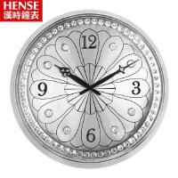 汉时钟表 挂钟 个性金属时钟创意静音时尚钻石客厅石英钟 HW71
