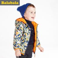 巴拉巴拉童装男童羽绒服小童宝宝   上衣冬装儿童羽绒外套