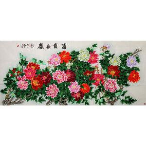 国家一级美术师 师百卉 【富贵长春】240*100cm X3567