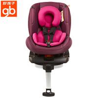 【当当自营】【支持礼品卡】好孩子CS308宝宝安全座椅汽车用 0-4岁安全坐椅 isofix硬接口CS308紫红M217