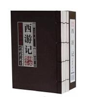 西游记 吴承恩原著 仿古线装书 中国古典小说 中国画报出版社