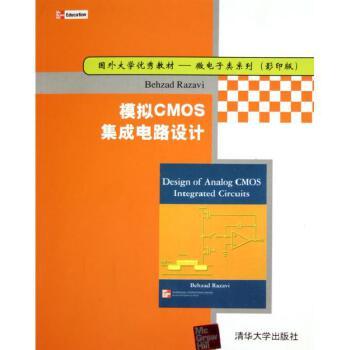 模拟cmos集成电路设计(影印版)/国外大学***教材微电子类