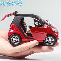 物有物语 车模 仿真奔驰smart甲壳虫合金声光回力车模儿童玩具车回力小车男孩小汽车模型