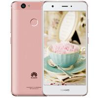 【当当自营】华为 Nova 全网通4GB+64GB版 玫瑰金 移动联通电信4G手机 双卡双待