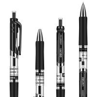 【满99-30满199-80】得力S01 0.5mm经典办公按动子弹头中性笔/水笔/签字笔 黑色 12支装