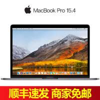 Apple苹果 MacBook Pro MPTV2CH/A 15.4寸苹果笔记本电脑(i7-7290 2.9GHz 16G 512G固态 自带Touch Bar Retina屏 银)