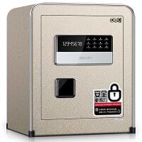 得力33338保管箱保险柜系列家用小型入墙 办公 电子密码床头柜45cm 33338(高450*宽380*深320)