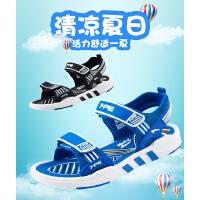七波辉男童鞋凉鞋2017夏季新款儿童鞋沙滩鞋中大童运动凉鞋中童