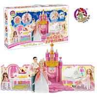 乐吉儿芭比娃娃玩具A020新款公主与王子的生日舞会大礼盒公主女孩玩具