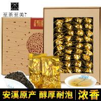 至茶至美 安溪铁观音 特级浓香型茶叶 传统碳焙型 高山乌龙茶 250g 包邮