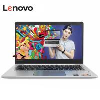 联想(Lenovo)  小新Air13 Pro 13.3英寸笔记本电脑(I5-7200 8G 256GB SSD 940MX 2G独显 win10 银色)