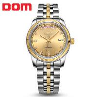 多姆(DOM)手表 全自动机械表  商务防水镂空男士腕表 星期日历精钢男士手表