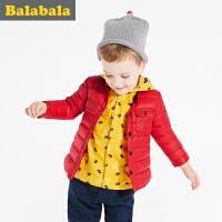 巴拉巴拉童装男童羽绒服小童宝宝上衣2016冬装新款儿童羽绒外套