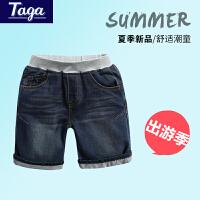 【满200-100】TAGA童装 2017夏季新款男童休闲五分裤儿童中大童运动牛仔短裤