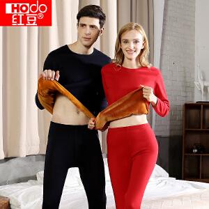 红豆黄金甲保暖内衣加厚加绒男士女士秋衣秋裤本命年中老年大码中高领打底套装