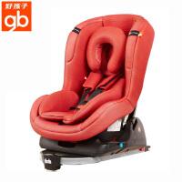 【当当自营】【支持礼品卡】好孩子CS308宝宝安全座椅汽车用 0-4岁安全坐椅 isofix硬接口CS308红条M215